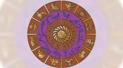 Rasi Palan 24th october 2020: இன்றைய ராசிபலன்