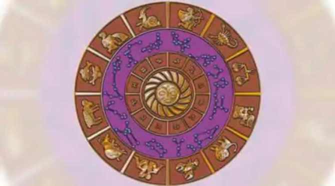 Today rasi palan, rasi palan august 4, இன்றைய ராசிபலன்