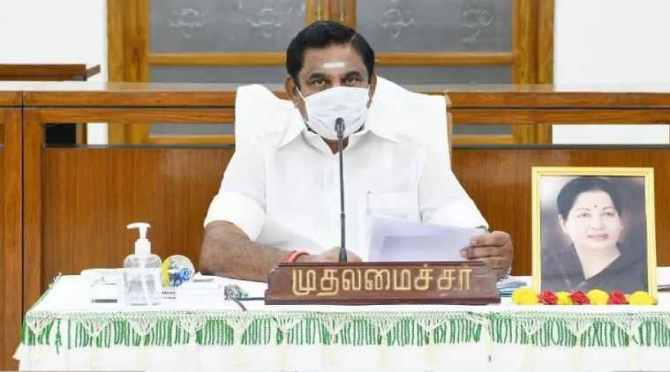 Tamil News Today Live Updates: