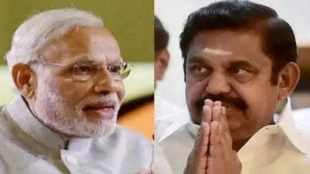 Ayodhya, ram temple, ayodhya ram temple, PM Modi, Tamil nadu, chief minister, Edappadi Palanichami, wishes, jayalalitha, news in tamil, tamil news, news tamil, todays news in tamil, today tamil news, today news in tamil, today news tamil