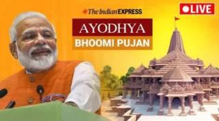 Ayodhya Ram Mandir Live Updates: லக்னாே வந்தார் பிரதமர் மோடி – பிற்பகல் 12.30 மணிக்கு பூமி பூஜை  துவங்கும்
