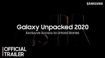 Samsung Galaxy Unpacked: கேலக்ஸி நோட் 20 மற்றும் நோட் 20 அல்ட்ரா அறிமுகம் – முழு விவரம்