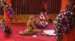 Ram Mandir Ceremony Live Updates