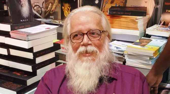 Isro, espionage case, Scientist, Nambi Narayanan, kerala, compensation, tiruvanthapuram, court, kerala police, news in tamil, tamil news, news tamil, todays news in tamil, today tamil news, today news in tamil, today news tamil