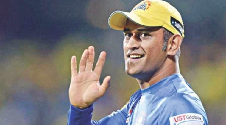 Dhoni, Dhoni retires, Thala Dhoni, retires, international cricket, DMK, MK Stalin, CSK, Chennai Super Kings, twitter,news in tamil, tamil news, news tamil, todays news in tamil, today tamil news, today news in tamil, today news tamil