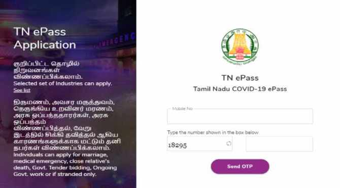 Tn epass, corona virus, lockdown, Tamil Nadu ,Tamil Nadu Unlock, Tamil Nadu E-pass, Tamil Nadu Lockdown E-pass, Tamil Nadu E-pass Application, Tamil Nadu E-pass How To Apply, Tamil Nadu E-pass Edappadi K Palaniswami, Tamil Nadu E-pass DMK, Chennai News, Indian Express News