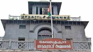 Hindi imposition, Tamilnadu, government schools, coimbatore corporation, school , student admission, application form, commissioner, explanation, new educational policy, Edappadi Palanichami