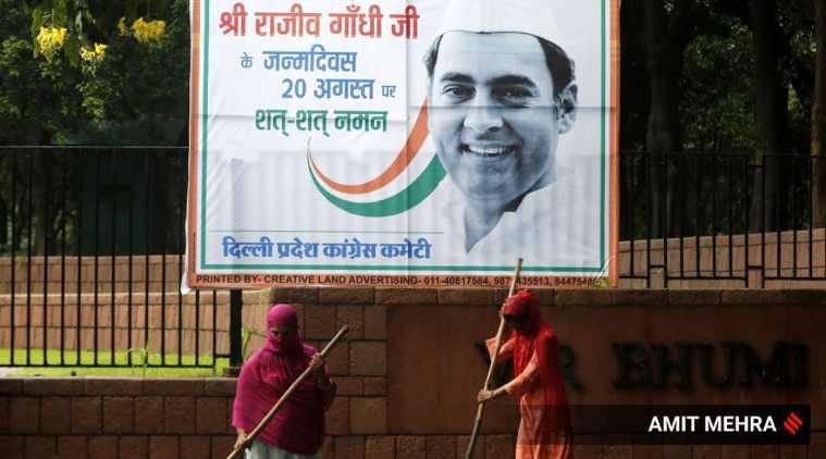 Congress, Sonia gandhi, Rahul gandhi, Congress crisis, Congress leaders letter, Congress leaders letter to Sonia Gandhi, letter to Sonia Gandhi, Congress leadership, India news, Indian Express