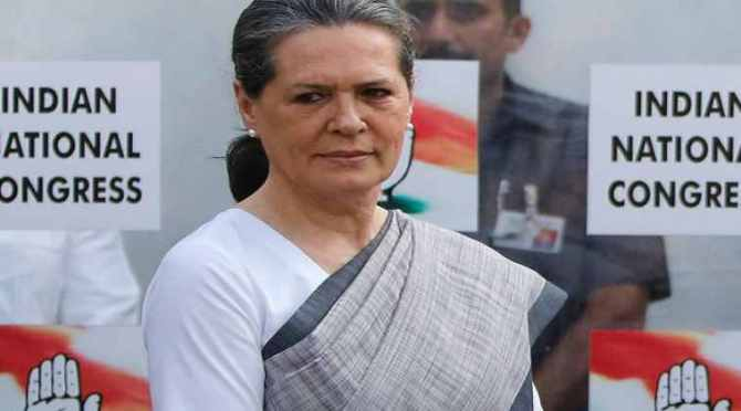 Congress Meeting Today Live updates