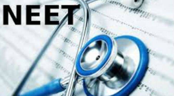 Neet Exam, tamil nadu Neet Exam , neet cut off marks