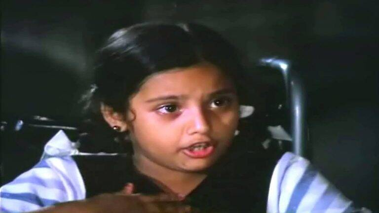 Happy Birthday Meena, Meena best performance