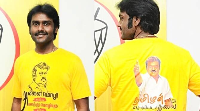 Vijayakanth's son Vijaya Prabhakaran's request to dmdk cadres