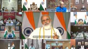 governors conference, pm narendra modi speec, தேசிய கல்விக் கொள்கை, பிரதமர் மோடி பேச்சு, புதிய தேசிய கல்விக் கொள்கை 2020, national education policy, pm narendra modi, nep 2020, new national education policy