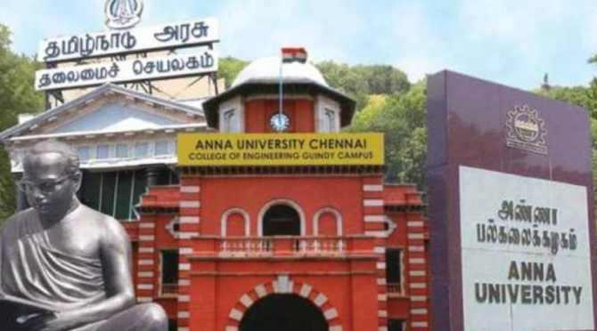 Tamil News Today Live anna university semester