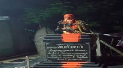 periyar, periyar statue, periyar statue disgraced, periyar statue insulted, பெரியார், பெரியார் சிலை அமதிப்பு, திருச்சி அருகே பெரியார் சிலை அவமதிப்பு, காவி சாயம் ஊற்றி பெரியார் சிலை அவமதிப்பு, periyar statue insulted by pouring saffron paint, tiruchi, smathuvapruam, tiruchi district