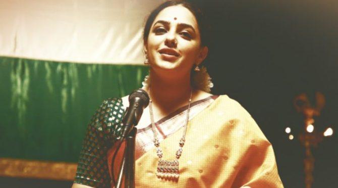 Nithya Menen as Singer