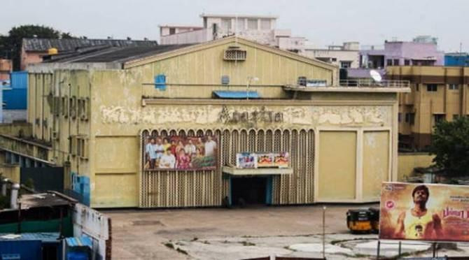 North Chennai Agasthiya Theatre closed