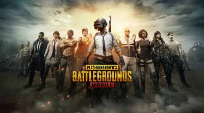 PUBG mobile partners with reliance jio
