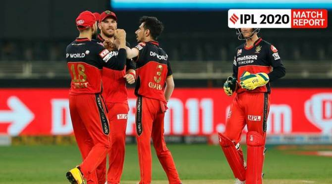 royal challengers bangalore vs kolkata knight riders rcb vs kkr