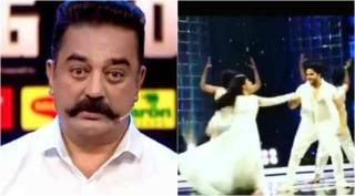 bigg boss season 4 , bigg boss, kamal haasan, alya manasa, sanjeev, சஞ்சீவ் ஆல்யா மானசா, டான்ஸ் வீடியோ, பிக் பாஸ், பிக் பாஸ் சீசன் 4, கமல் ஹாசன், வைரல் வீடியோ, விஜய் டிவி, raja ranai sanjeev alya manasa dance video, vijay tv, bigg boss tamil