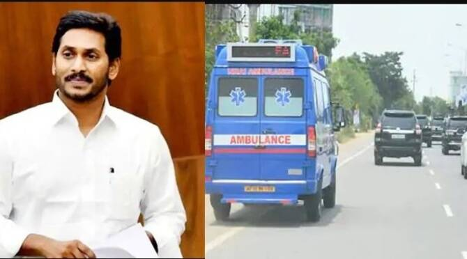 AP CM Jagan Mohan Reddy's convey gives way for an ambulance