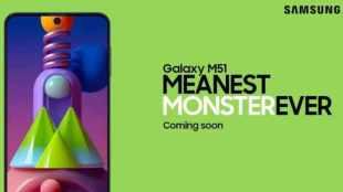 Samsung. smartphones, Galaxy M51, Galaxy M51 India launch, Galaxy M51 specs, Galaxy M51 price, Galaxy M51 price in India, Galaxy M51 details, Galaxy M51 news, Galaxy M51 india price