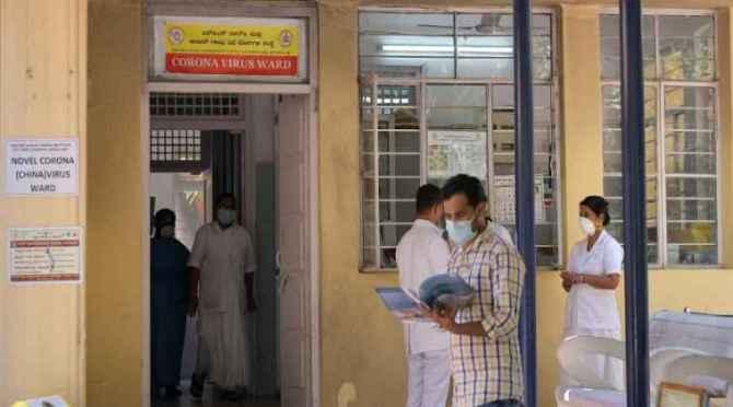 corona virus, bengaluru, corona infection, treatment, coronavirus news, coronavirus tamil news, coronavirus tamil nadu news, coronavirus chennai news, coronavirus Tamil nadu, coronavirus outbreak