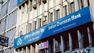 indian overseas bank loan home loan personal tamil news