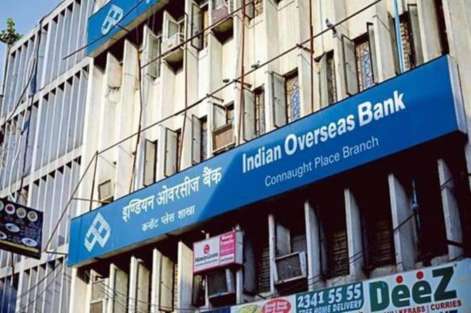 indian overseas bank loan home loan personal tamil news