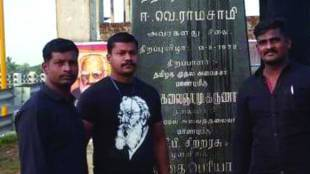 3 cops transferred for garlanding periyar statue in cuddalore