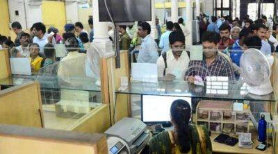 savings account interest bank savings account