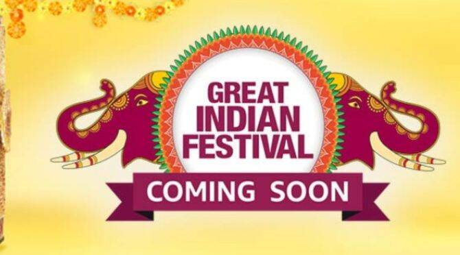 Amazon the great Indian festival sale tamil news