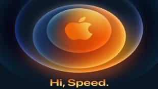 Apple Iphone 12 tamil news