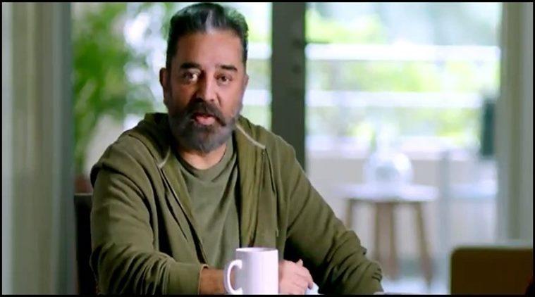 Bigg Boss Tamil 4, Bigg Boss Promo, Kamal Haasan