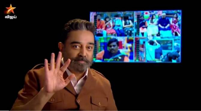 Bigg Boss 4 Tamil Vijay Tv Kamal Hasan Aari Anita Archana Bala Day 27 review
