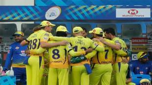 CSK Lost the Match, Chennai Super Kings, MS Dhoni