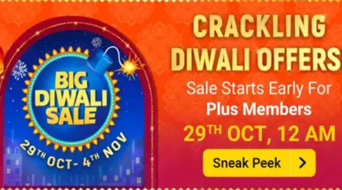 Flipkart diwali offers Tv Smartphone laptop sales october 29 tamil tech news