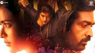 Ka Pae Ranasingam Tamil Movie Review