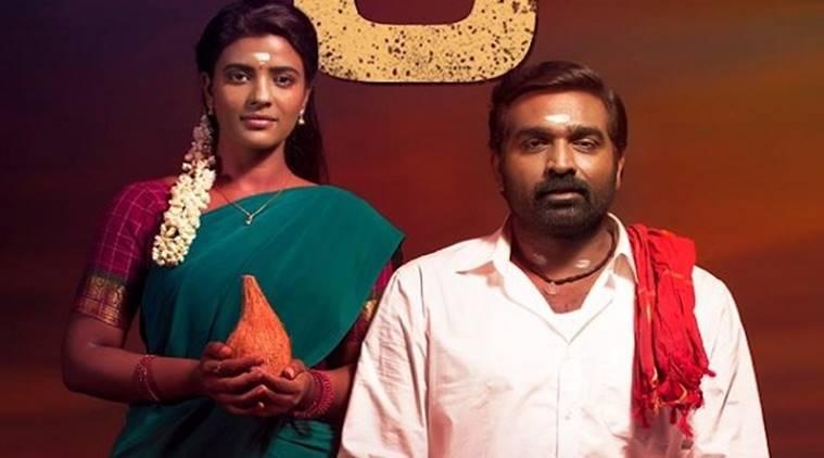 Ka Pae Ranasingam tamilrockers, Ka Pae Ranasingam Aishwarya Rajesh Vijay Sethupathi