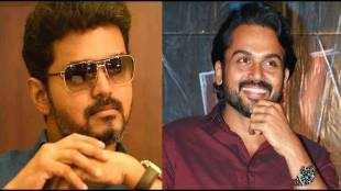 Karthi Sultan movie Clash with Thalapathy Vijay's Master