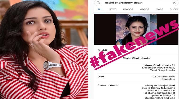 Mishti Chakraborty clarifies her death