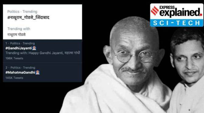 Mahatma Gandhi, Gandhi jayanti, twitter, twitter nathuram godse, twitter trend nathuram godse, மகாத்மா காந்தி, காந்தி ஜெயந்தி, ட்விட்டர் டிரெண்டிங், நாதுராம் கோட்சே, how twitter trends, nathuram godse zindabad trending, tamil indian express, express explained