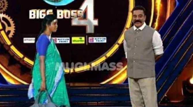 vijay tv, bharathi kannamma serial, kannamma memes, kannamma memes on bigg boss season 4, விஜய் டிவி, பாரதி கண்ணம்மா சீரியல், கண்ணம்மா மீம்ஸ், பிக் பாஸ், vijay tv bigg boss, kannamma bigg boss memes, tamil viral news, tamil tv serial news