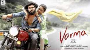 varma Full Movie in tamilrockers, varma full movie, tamil rockers, வர்மா திரைப்படம், வர்மா, வர்மா திரைப்படத்தை லீக் செய்த தமிழ்ராக்கர்ஸ், தமிழ் ராக்கர்ஸ், துருவ் விக்ரம், இயக்குனர் பாலா, varma full movie in tamilrockers leaked, dhruv vikram, bala