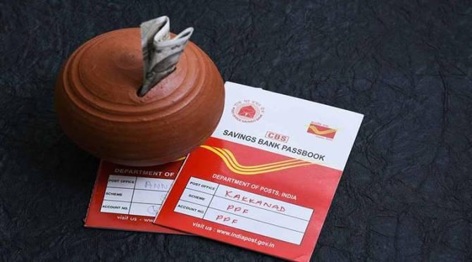 post office savings post office savings account