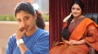 Praveena Pramod, Tamil Serial News