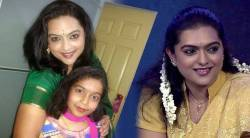 Serial Actress Manjari, Tamil Serial News