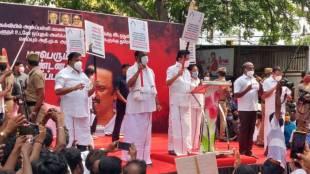 Tamil News Today Live, DMK Protest, DMK Chief MK Stalin