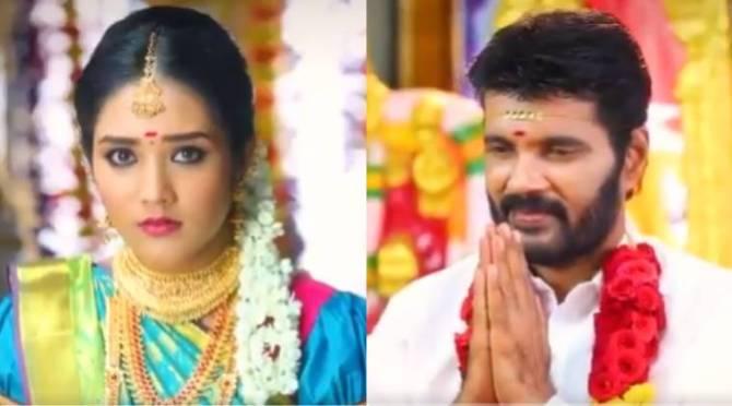 Tamil Serial News, Vijay TV Senthoora Poove