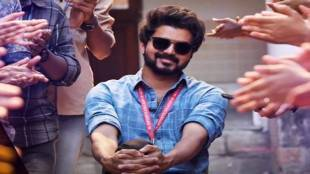 Thalapathy Vijay, Master Movie Update